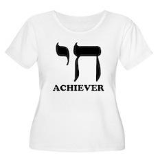 Chai Achiever Plus Size Scoop Neck Shirt