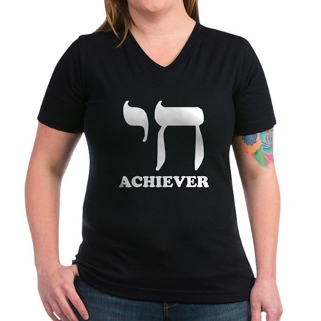 Chai Achiever Womens V-Neck T-Shirt