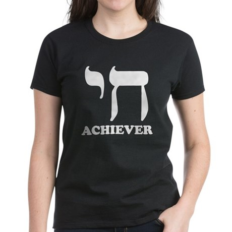 Chai Achiever Womens T-Shirt