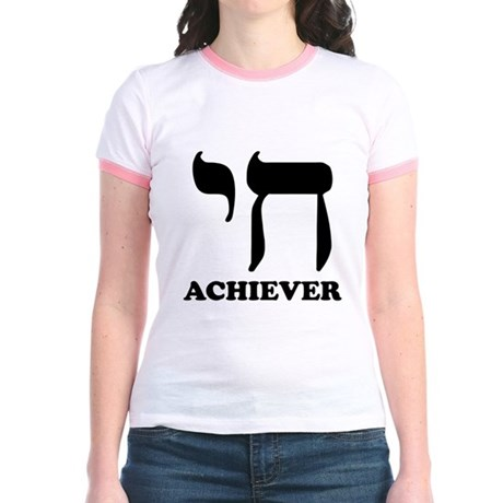 Chai Achiever Jr Ringer T-Shirt