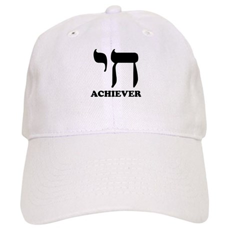 Chai Achiever Cap
