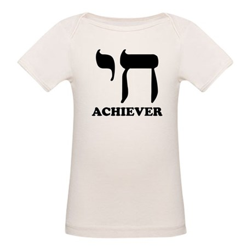 Chai Achiever Organic Baby T-Shirt