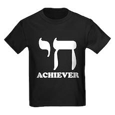 Chai Achiever Kids T-Shirt
