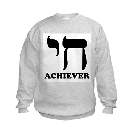 Chai Achiever Kids Sweatshirt