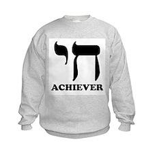 Chai Achiever Kids Sweatshirt