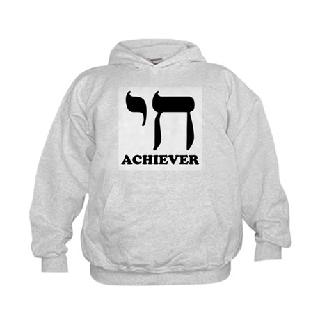 Chai Achiever Kids Hoodie