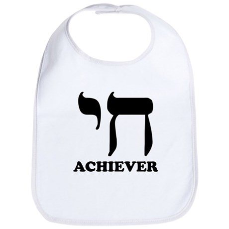 Chai Achiever Bib