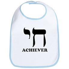 Chai Achiever Bib