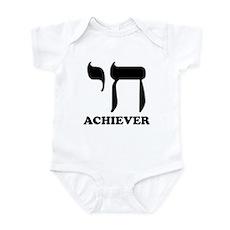 Chai Achiever Infant Bodysuit