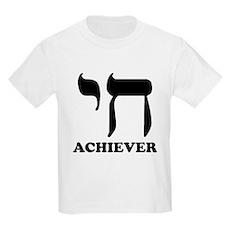 Chai Achiever Kids Light T-Shirt