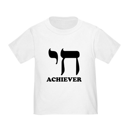 Chai Achiever Toddler T-Shirt