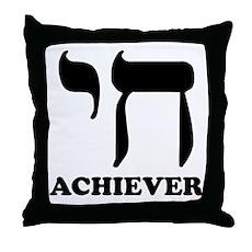 Chai Achiever Throw Pillow