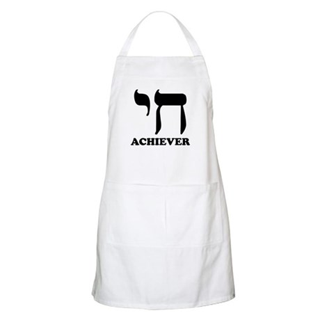 Chai Achiever BBQ Apron