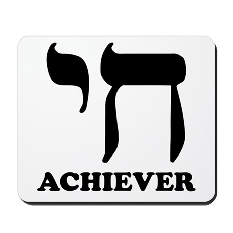 Chai Achiever Mousepad