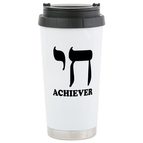 Chai Achiever Ceramic Travel Mug
