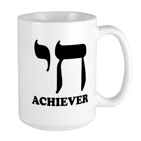 Chai Achiever Large Mug
