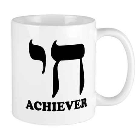 Chai Achiever Mug