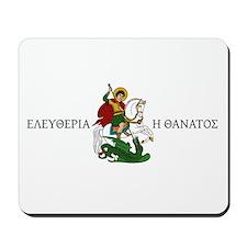 Athanasios Diakos Flag (1821) Mousepad