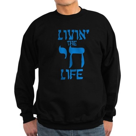 Livin' The Chai Life Dark Sweatshirt