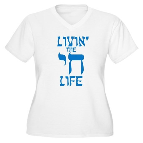 Livin' The Chai Life Womens Plus Size V-Neck T-Sh