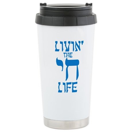 Livin' The Chai Life Ceramic Travel Mug