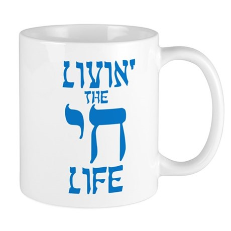 Livin' The Chai Life Mug
