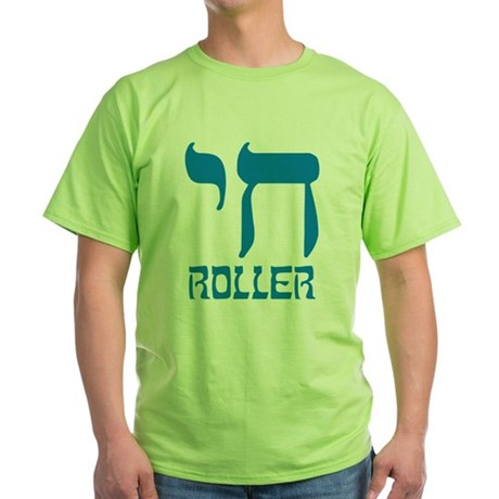 Chai Roller Green T-Shirt