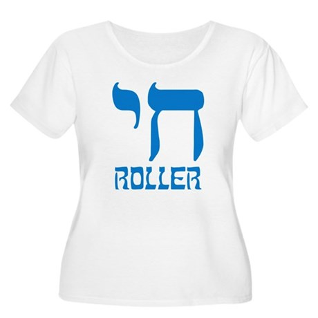 Chai Roller Plus Size Scoop Neck Shirt