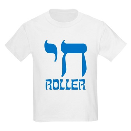 Chai Roller Kids Light T-Shirt