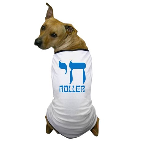 Chai Roller Dog T-Shirt