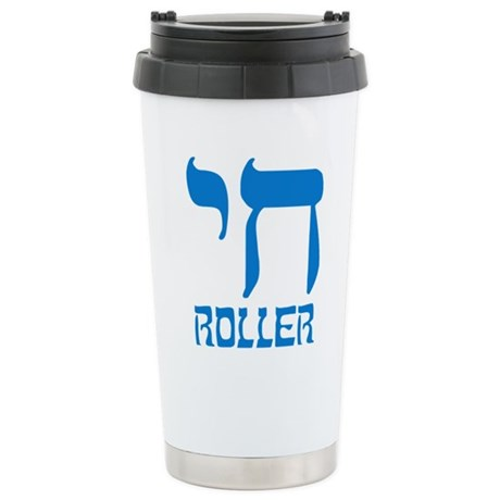 Chai Roller Ceramic Travel Mug
