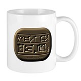 Sh*t Happens (Sumerian) Mug