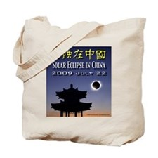 2009 Total Eclipse #3, Tote Bag
