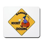 Amateur Hockey Mousepad
