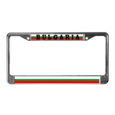 Cute Bulgaria License Plate Frame