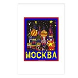 MOCKBA Postcards (Package of 8)