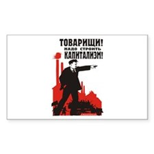 Capitalism Rectangle Sticker 10 pk)