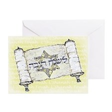 L'Shanah Tovah Greeting Cards (Pk of 10)