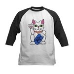 ILY Neko Cat Kids Baseball Jersey