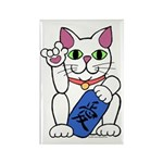 ILY Neko Cat Rectangle Magnet