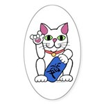 ILY Neko Cat Oval Sticker