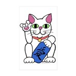 ILY Neko Cat Rectangle Sticker 50 pk)