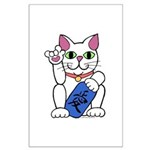ILY Neko Cat Large Poster