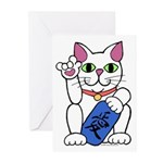 ILY Neko Cat Greeting Cards (Pk of 10)
