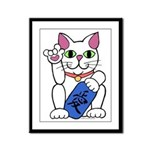 ILY Neko Cat Framed Panel Print