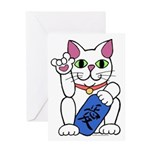 ILY Neko Cat Greeting Card