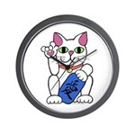 ILY Neko Cat Wall Clock