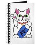 ILY Neko Cat Journal