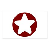 Star Rectangle Sticker 10 pk)