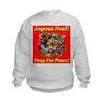 Patriotic Wreath Kids Sweatshirt